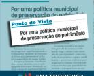 Por uma política municipal de preservação do patrimônio